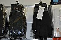 Перчатки мужские зимние мех Турция 7-8 р