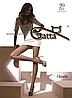 Колготки GATTA CLAUDIA 20 ден (черный, бежевый, золотистый) (2; 3; 4)