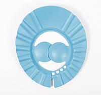 Козырек для мытья головы и стрижки волос голубой