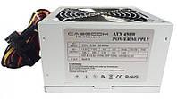 Блок питания CaseCom (CM 450 ATX) 450W