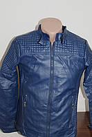 Мужская куртка Jack Paul