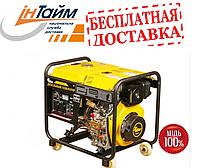 Генератор дизельный Кентавр КДГ283ЭК