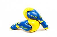 Боксерские перчатки PowerPlay  Ukraine Yellow-blue