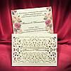 Пригласительные на свадьбу (арт. 5537)