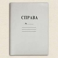 Папка дело А4, 0,35мм картонная чистая