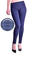 Лосины женские с сине-серой, текстурной расцветкой коммерчески успешная модель,опт от производителя