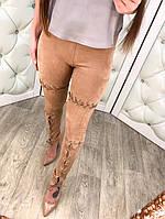 Модные замшевые лосины