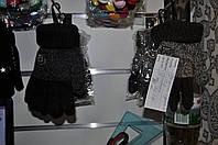 Перчатки подростковые унисекс Турция 10-17 лет