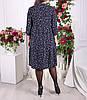 """Красивое платье больших размеров """"Весна""""  до 70 размера, фото 2"""