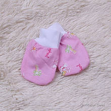 Трикотажні царапки для новонароджених дівчаток, рожеві
