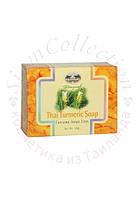 СURCUMA SOAP - мыло с экстрактом куркумы от ABHAIBHUBEJHR