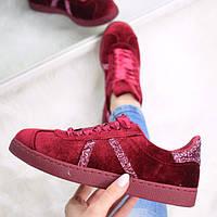 Кроссовки женские велюровые Ajax бордо ,спортивная обувь