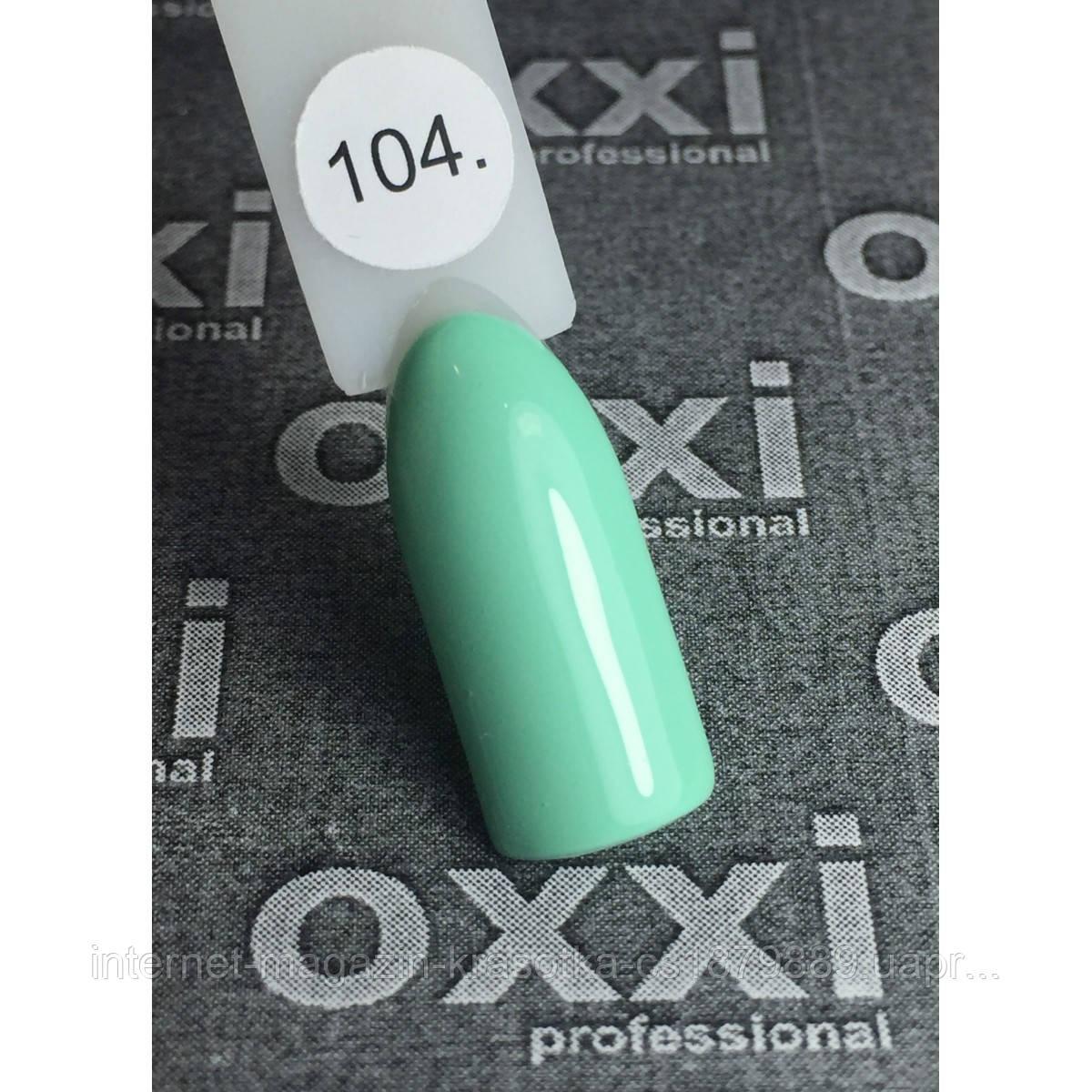 Гель-лак Oxxi №104 мятный эмаль