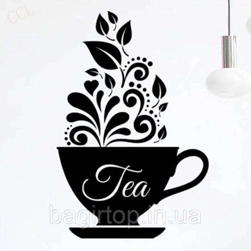 Виниловая наклейка- узор чай