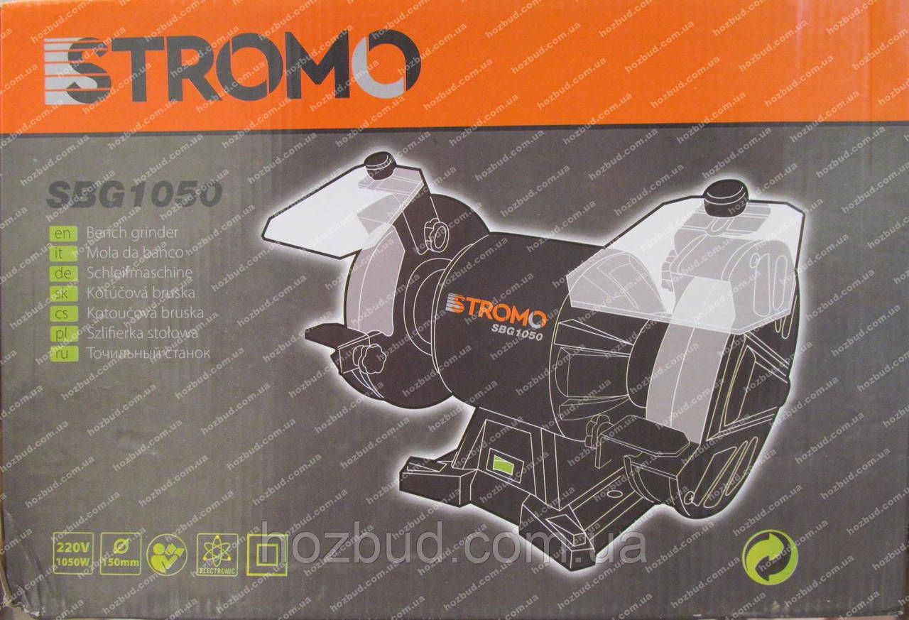 Точило електричне STROMO SBG1050
