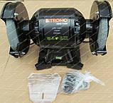 Точило электрическое STROMO SBG1050, фото 2