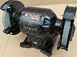 Точило электрическое STROMO SBG1050, фото 3