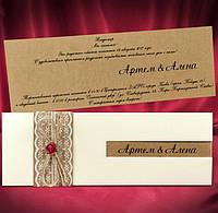 Пригласительные на свадьбу (арт. 5544)