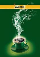Кофе растворимый