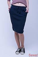 Женская весенняя вязаная юбка