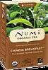 """Органический чёрный чай """"Китайский завтрак"""" Numi"""