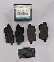 Оригинальные задние колодки Mazda CX-7