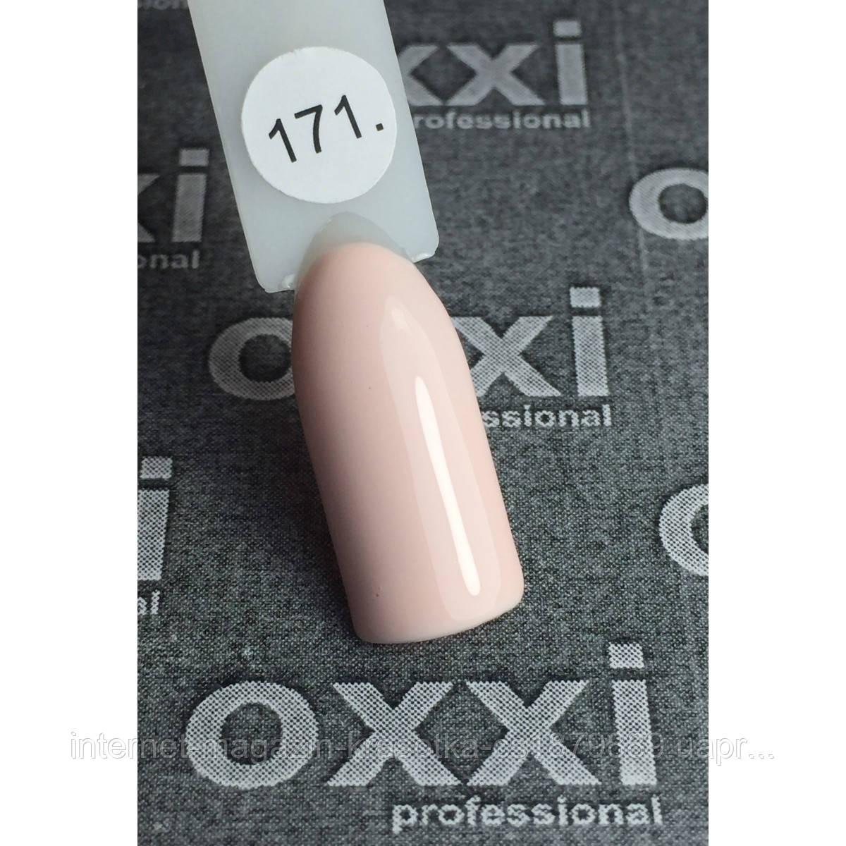 Гель-лак Oxxi №171(розово-кремовый, эмаль)