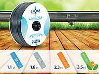 Капельная лента Drip Life (Akona - ТУРЦИЯ) 6 mils 15 см 1.1л/ч бухта 2500мп - Эмиттерная.