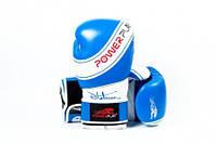 Боксерские перчатки PowerPlay  Blue