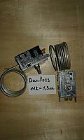 Термостат 112 1,3 м DANFOSS (морозильный)
