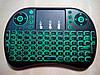 Бездротова клавіатура з підсвічуванням
