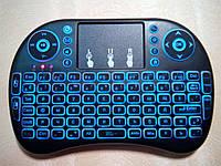 Клавиатура беспроводная с подсветкой