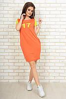 Летнее женское платье спортивного стиля