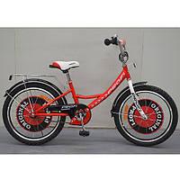 Велосипед двухколёсный  20 дюймов Profi Original boy G2045***
