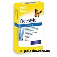 Тест-полоски FreeStyle Optium (Фристаил Оптиум) 50ШТ