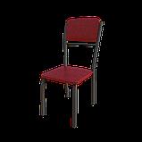 Стільці для кафе РІО. Обідні стільці для барів, кафе, їдалень. Кухонні стільці, фото 5