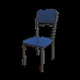 Стільці для кафе РІО. Обідні стільці для барів, кафе, їдалень. Кухонні стільці, фото 6