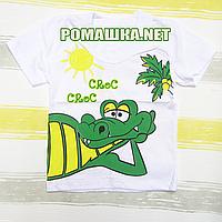 Детская футболка для мальчика р. 92-98 ткань КУЛИР 100% тонкий хлопок ТМ АВ-Тек 3568 Белый 98