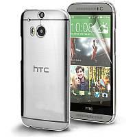 Силиконовый чехол 0,33 мм для HTC One / M9+ прозрачный