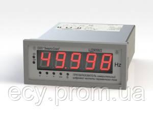 ЦД 9058/2 Преобразователи измерительные цифровые частоты переменного тока, фото 2