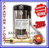 Насос для повышения давления воды 1.8 атм.