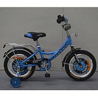 Велосипед двухколёсный  20 дюймов Profi Original boy G2044***