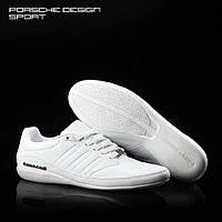 Кожаные кроссовки Adidas Porsche Design TYP64 2.0 в наличии, белые! РАЗМЕР 41-46