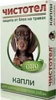 Чистотел Био капли от блох и клещей для щенков и мелких собак