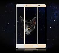 Закаленное защитное 3D стекло (на весь экран) для Huawei Honor 6X / Mate 9 Lite / GR5 2017 (Золотое)