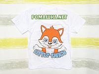 Детская футболка для мальчика р. 86 ткань КУЛИР 100% тонкий хлопок ТМ АВ-Тек 3569 Белый