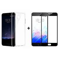 Акция Закаленное 3d стекло + чехол бампер на для Huawei Nova 3