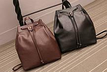 Стильный не большой рюкзак на затяжке, фото 2