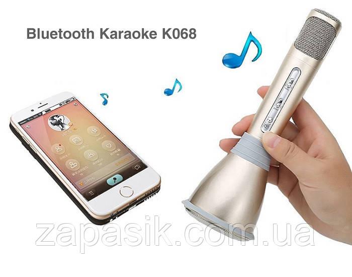 Ручной Беспроводной Вокальный Караоке Микрофон K068 Bluetooth Karaoke - Оптовый интернет-магазин ZAPASIK в Одессе