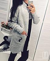 Женский модный свободный кардиган серый с вышивкой